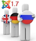 Actualización de seguridad de Joomla 1.7.1